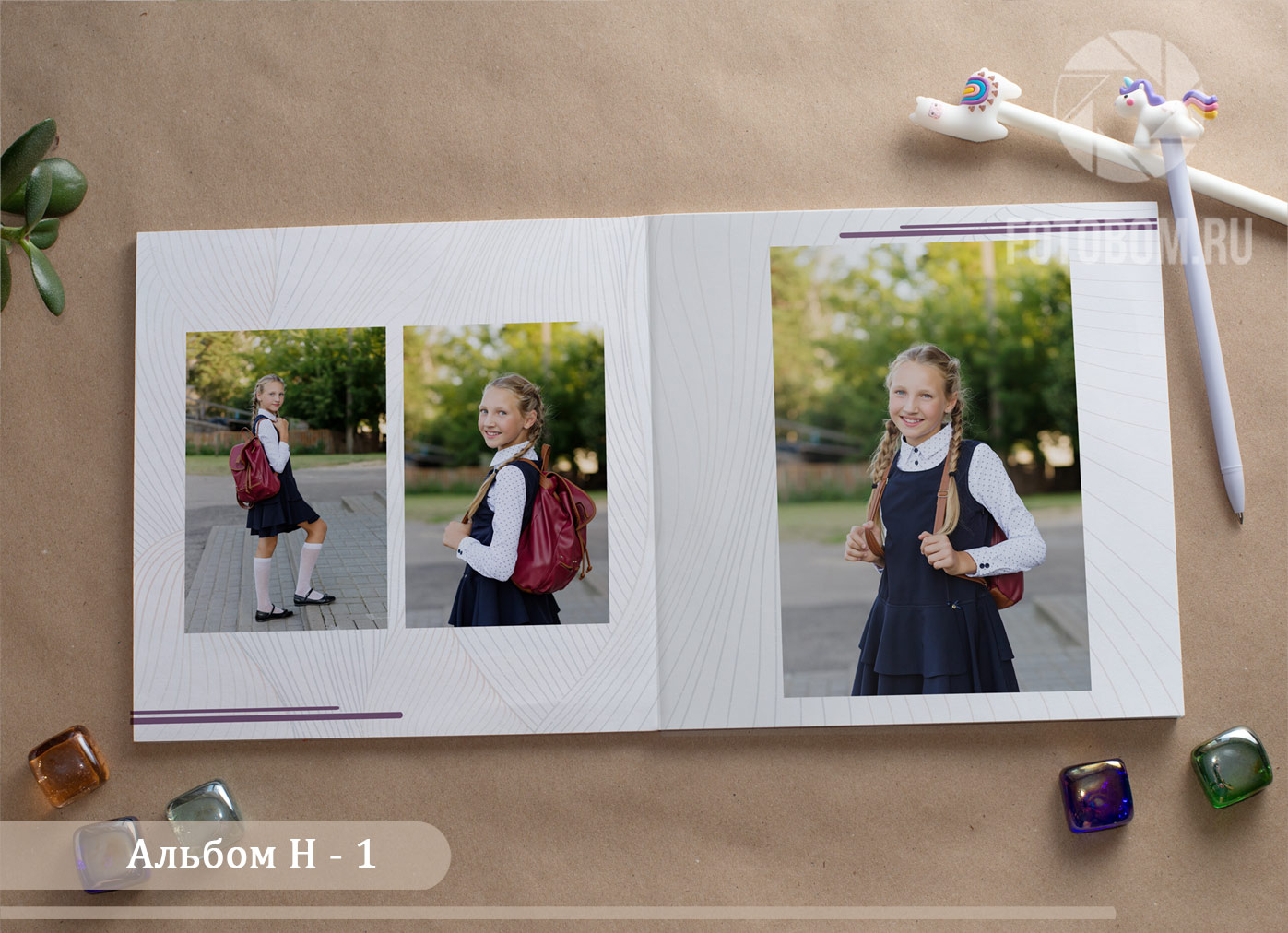 фотоальбом начальная школа